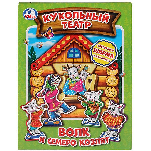 Мягкий кукольный театр Умка «Волк и семеро козлят»