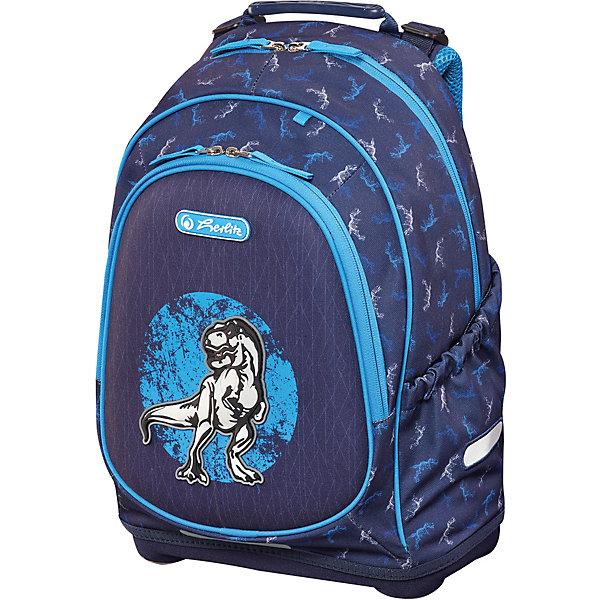 Рюкзак школьный Herlitz Bliss Blue Dino, без наполнения, синий