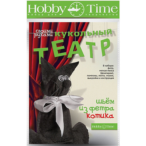 Набор для творчества HOBBY TIME \