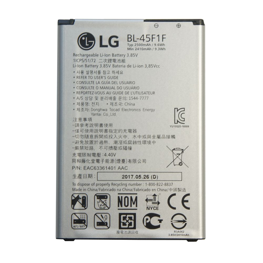 Аккумулятор LG K7 (2017), K8 (2017) 2500mah