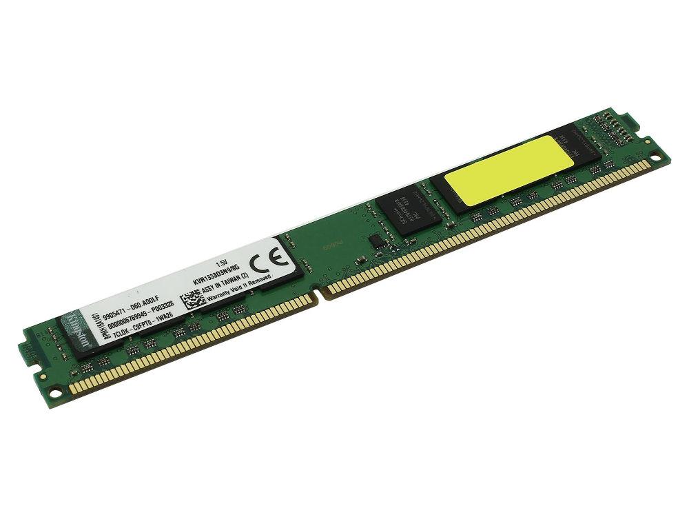 Модули памяти KINGSTON PC3-10600 DIMM DDR3
