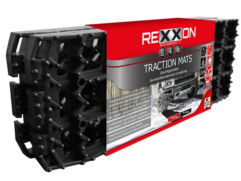 REXXON