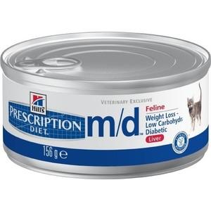 Консервы Hill\'s Prescription Diet m/d Weight Loss with Liver с печенью диета при лечении сахарного диабета и ожирения для кошек 156г (4281)