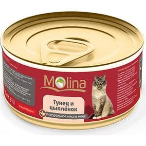 Консервы Molina Натурально мясо в желе тунец и цыпленок для кошек 80г (0863)