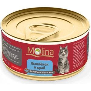 Консервы Molina Натурально мясо в желе цыпленок и краб для кошек 80г (0887)