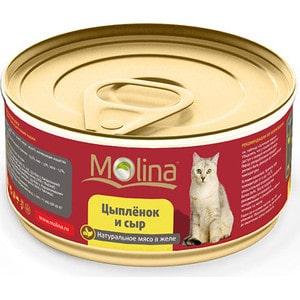 Консервы Molina Натурально мясо в желе цыпленок и сыр для кошек 80г (0948)