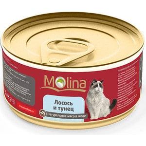 Консервы Molina Натурально мясо в желе лосось и тунец для кошек 80г (0986)