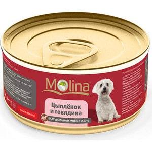 Консервы Molina Натурально мясо в желе цыпленок и говядина для собак 85г (1044)