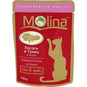 Паучи Molina Taste #and# Quality Salmon #and# Tuna in Gravy лосось и тунец в соусе для кошек 100г (1099)