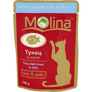 Паучи Molina Taste #and# Quality Tuna Light Meat in Jelly тунец в желе для кошек 100г (1136)