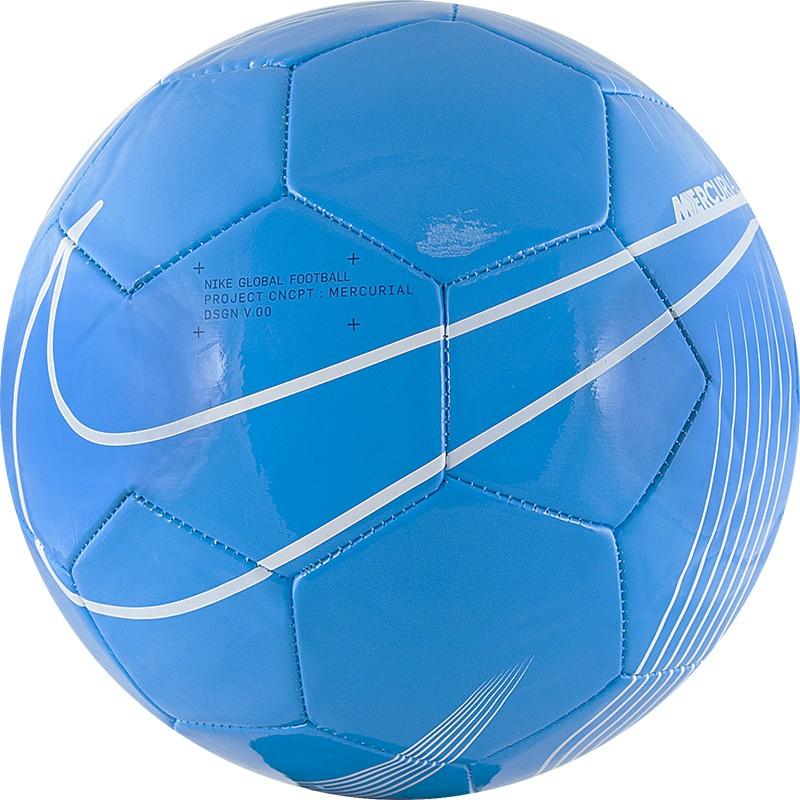 Мяч футбольный любительский Nike Mercurial Fade SC3913-486, р.5