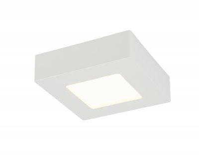 Потолочный светодиодный светильник GLOBO 41606-6
