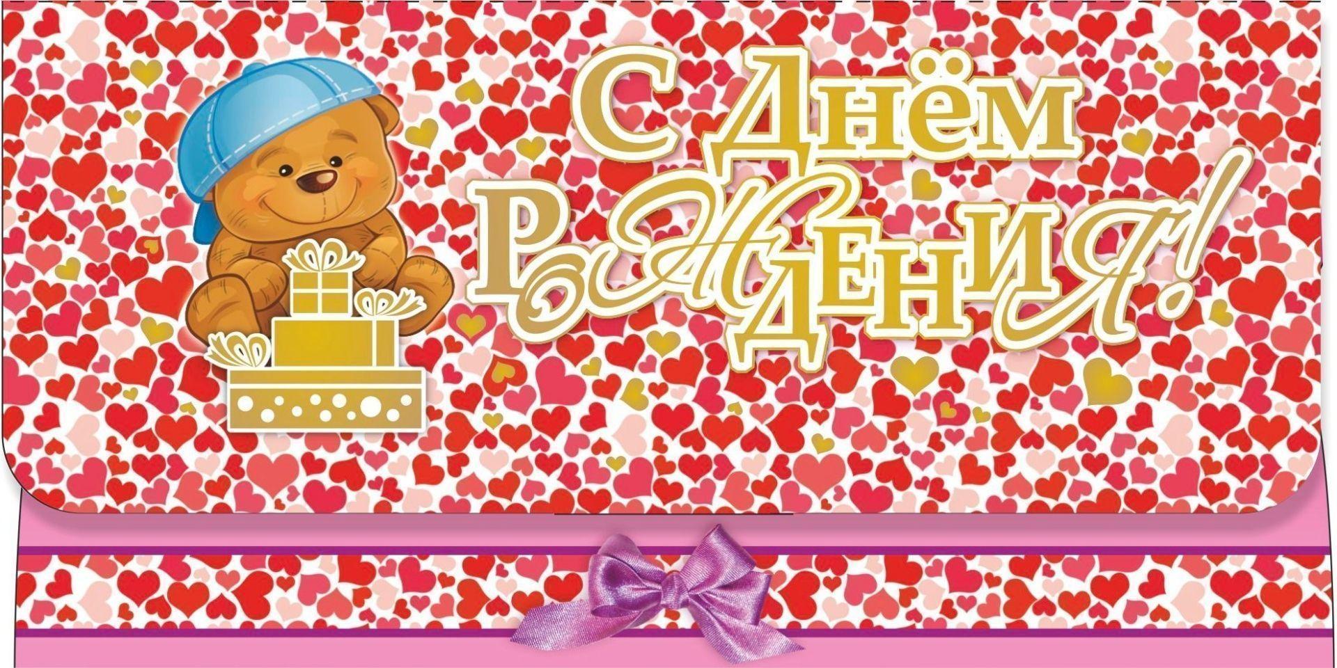 открытка конверт 10 лет днях ним