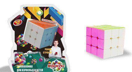 Головоломка кубик рубика ИНТЭК 7710M009