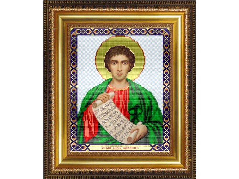 Рисунок на ткани «Святой Апостол Филипп»